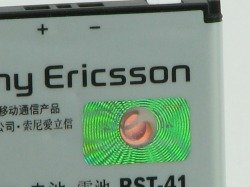 Battery SONY ERICSSON Xperia X1 X10 BST-41 Grade A Original