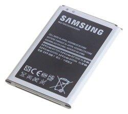 Nowa Bateria Samsung Galaxy Note 3 III N9000 N9005 B800BE Oryginalna