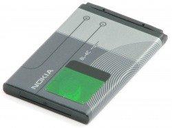 Bateria NOKIA BL-4C  2650 6101 6131 6136 6260 6300 7270 ORYGINAŁ Nowa 3