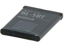 Oryginalna Bateria NOKIA BL5BT NOKIA 2600 7510 N75